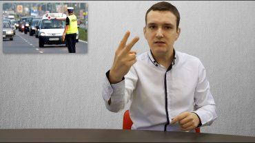 Prawa i obowiązki policjanta podczas kontroli drogowej
