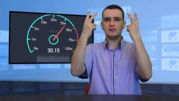 Sprawdzenie prędkości Internetu