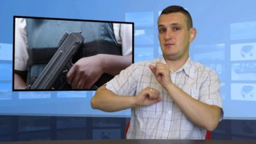 Niepełnosprawni z pozwoleniem na broń w Ochronie