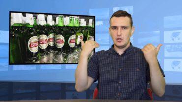 Piwo Stella Artois – szkło?