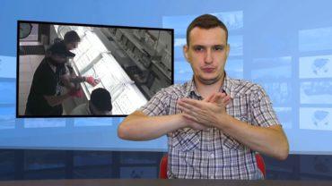 Napad na jubilera w Koszalinie – nowe info