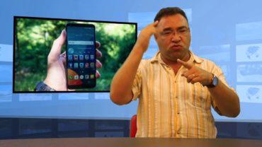 Smartfon nie pomaga wypoczywać!
