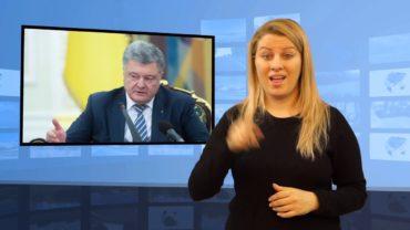Stan wojenny na Ukrainie