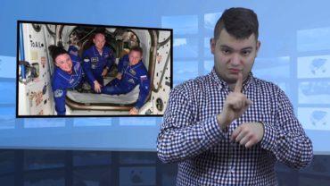 Sojuz wylądował w Kazachstanie