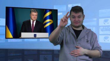 Ukraina nakłada sankcje