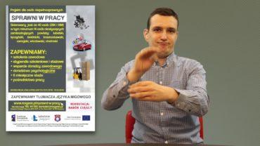 Lublin – szukasz pracy przyjdź – wtorek 12:00