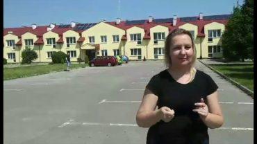 Ośrodek Szkolenia i Wychowania 3-1 OHP w Radzyniu Podlaskim