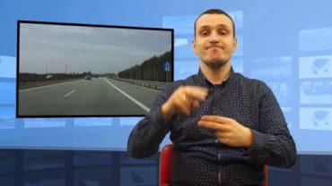 Samochód z przyczepą jaką prędkość max może jechać?